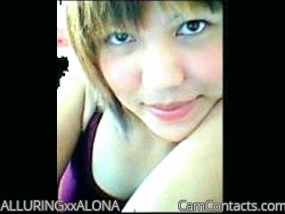 Start VIDEO CHAT with ALLURINGxxALONA