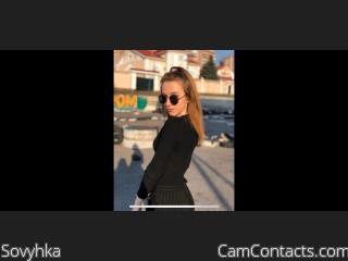 Sovyhka