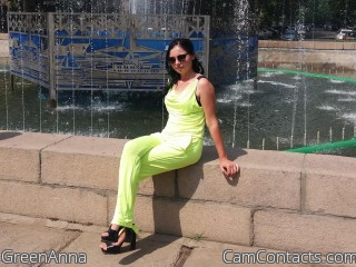 Webcam model GreenAnna from CamContacts