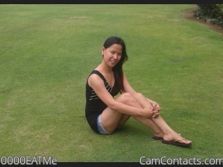 Webcam model 0000EATMe from CamContacts