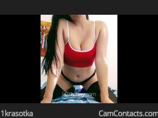 Webcam model 1krasotka from CamContacts