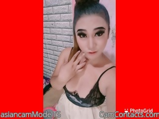 asiancamModelTS