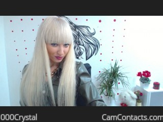Webcam model 000Crystal from CamContacts