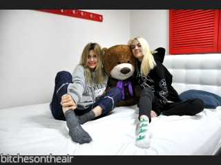 LIVE SEXCAM VIDEO CHAT mit bitchesontheair